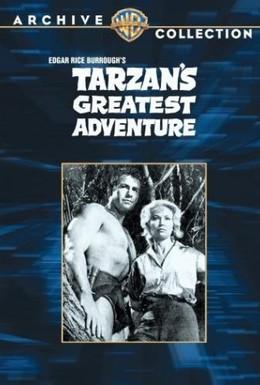 Постер фильма Великое приключение Тарзана (1959)