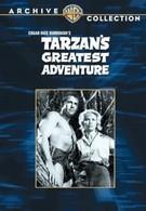 Великое приключение Тарзана (1959)