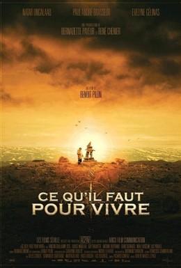 Постер фильма То, что необходимо для жизни (2008)