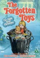 Забытые игрушки (1995)