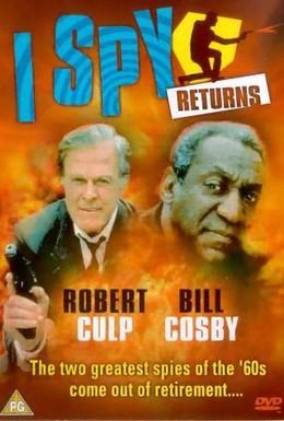 Постер фильма Я – шпион. Возвращение (1994)
