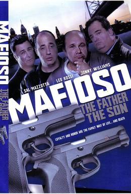 Постер фильма Отец и сын (2001)