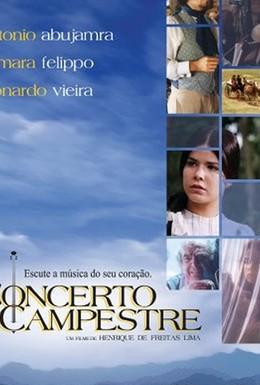 Постер фильма Сельский концерт (2005)