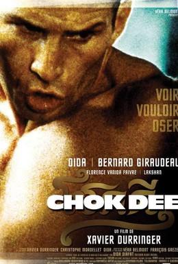 Постер фильма Шок (2005)