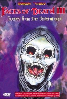 Постер фильма Лики смерти 3 (1985)