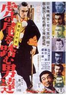 Идущие за хвостом тигра (1945)