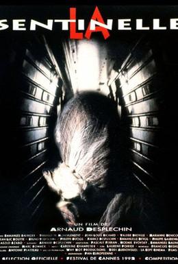Постер фильма Часовой (1992)