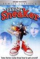 Летающие кроссовки (1991)