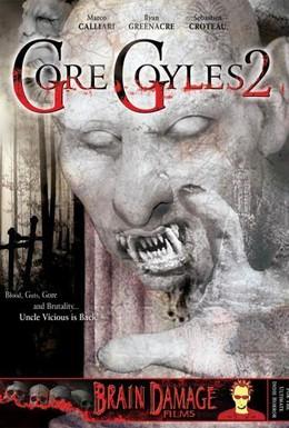 Постер фильма Горгулии 2 (2007)