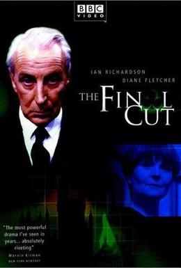 Постер фильма Последняя игра (1995)
