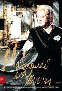 Постер фильма Мавзолей для шлюхи (2001)