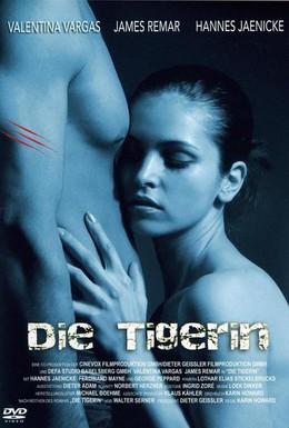 Постер фильма Тигрица (1992)