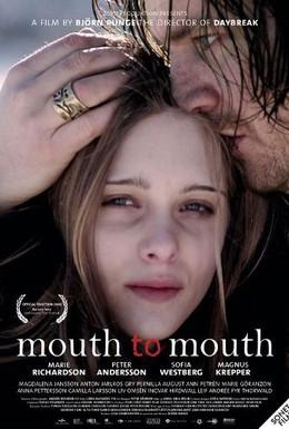 Постер фильма Искусственное дыхание (2005)