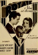Рельсы (1929)
