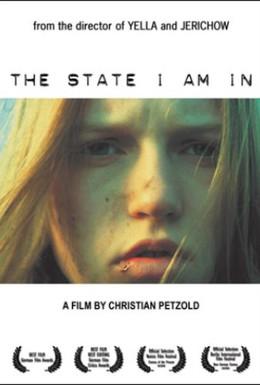 Постер фильма Внутренняя безопасность (2000)