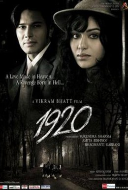 Постер фильма Поместье (2008)