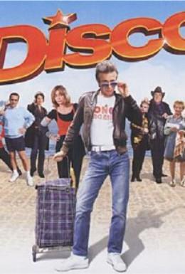 Постер фильма Диско (2008)