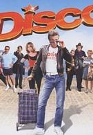 Диско (2008)