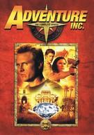 Корпорация приключений: В поисках короля Артура (2002)