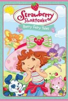 Постер фильма Земляничное пирожное: волшебные истории (2006)