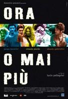Сейчас или никогда (2003)