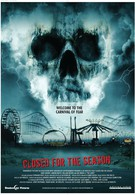 Закрыто на сезон (2010)