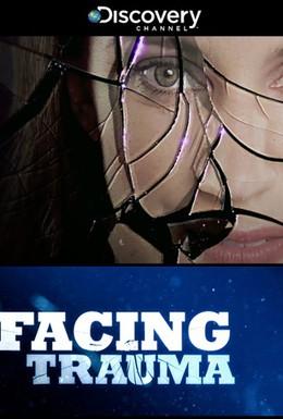 Постер фильма Травмы налицо (2011)
