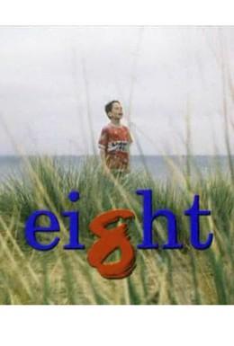 Постер фильма Восемь (1998)