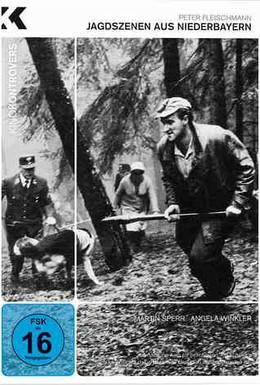 Постер фильма Охотничьи сцены из Нижней Баварии (1969)