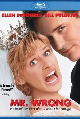 Постер фильма Господин Ошибка (1996)