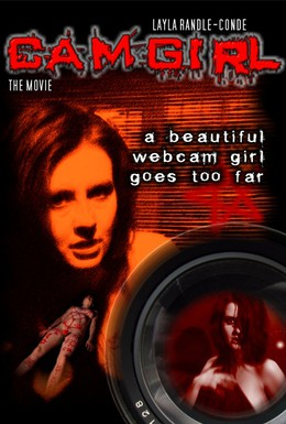 Постер фильма Девушка с камерой (2011)