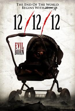 Постер фильма 12/12/12 (2012)