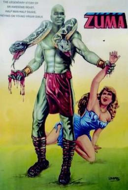 Постер фильма Зума – змеиный бог (1985)