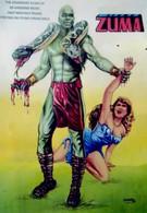 Зума – змеиный бог (1985)