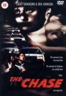 Погоня (1991)