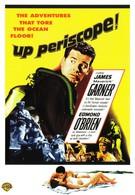 Поднять перископ (1959)