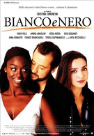 Белые и чёрные (2008)