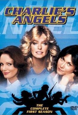 Постер фильма Ангелы Чарли (1976)