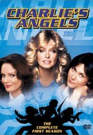 Ангелы Чарли (1976)