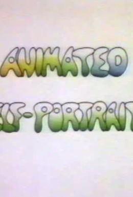 Постер фильма Анимированные автопортреты (1989)