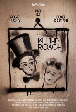 Постер фильма Убей таракана (2012)
