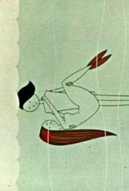 Постер фильма Русалочка (1964)