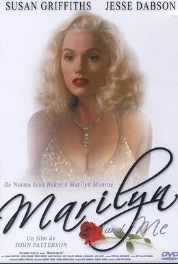 Постер фильма Мэрилин и я (1991)
