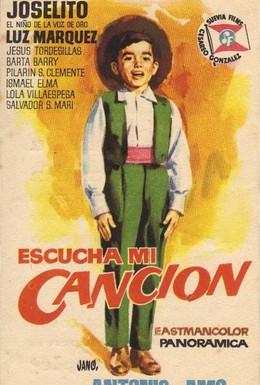 Постер фильма Услышь мою песню (1959)
