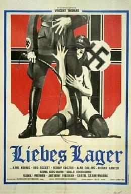 Постер фильма Лагерь любви (1976)