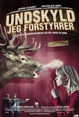 Постер фильма Простите, что перебиваю (2012)