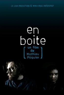 Постер фильма Ячейка (2010)