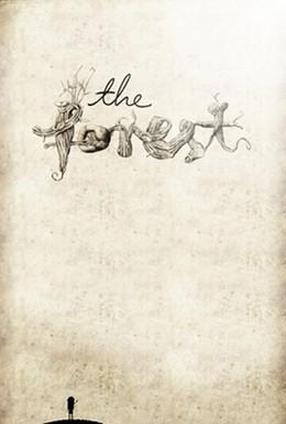 Постер фильма Лес (2009)