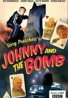Джонни и бомба (2006)