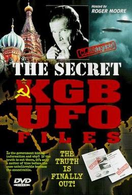 Постер фильма Секретные файлы КГБ об НЛО (1998)